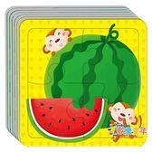 小紅花2-3歲寶寶動手動腦玩拼圖幼兒童拼板益智早教玩具4/8/12片
