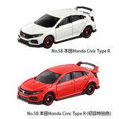 TOMICA多美小汽車No.58 本田Honda Civic Type R +初回 (2台一起賣) 10189