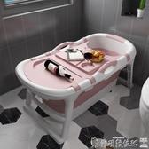 浴桶 泡澡桶大人可折疊沐浴桶成人洗澡桶塑料浴缸家用浴盆大號全身神器LX爾碩數位