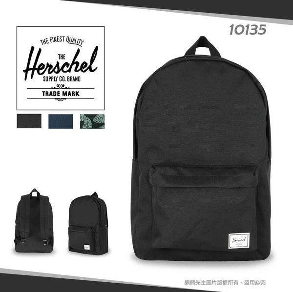 《熊熊先生》Herschel帆布後背包後背包雙拉鍊休閒包 10135外出包輕量旅遊包Classic Mid可調式寬版背帶