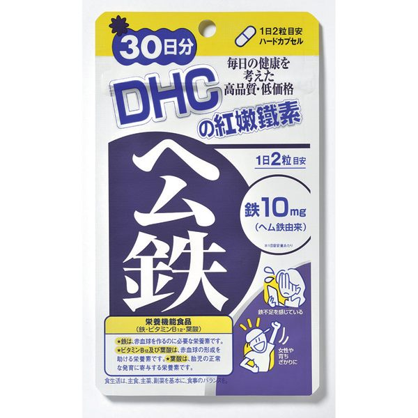 DHC紅嫩鐵素(30日份)【康是美】