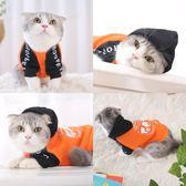 貓衣服潮幼貓衣服寵物貓咪衣服秋冬保暖樂樂貓衣服可愛小貓的衣服