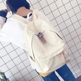 書包女正韓原宿 高中學生街頭潮流百搭旅行背包帆布雙肩包 【免運】