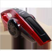吸塵器 德國無線車載吸塵器12V汽車用強力充電家用小型便攜手持式大功率  酷動3Cigo