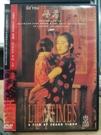 挖寶二手片-0B01-553-正版DVD-華語【活著】-張藝謀作品*大紅燈籠高高掛-鞏俐*大腕-葛優(直購價)
