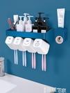 牙刷架 牙刷置物架免打孔刷牙杯掛墻式衛生間收納盒壁掛式網紅漱口杯套裝 智慧 618狂歡