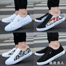 夏季男潮流男鞋小白鞋男士休閒鞋潮板鞋男鞋子 XW1703【極致男人】