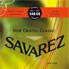 【缺貨】SAVAREZ 540CR (標準張力)古典吉他弦 【法國製/540-CR/540 CR】