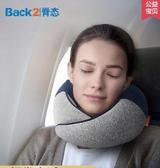 脊態u型枕 護頸枕u形護脖子記憶棉旅行u型枕頭便攜汽車用飛機靠枕 小明同學