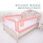垂直升降嬰兒兒童床護欄寶寶床邊圍欄防摔2米1.8大床欄杆擋板通用WY免運
