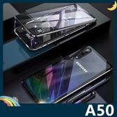 三星 Galaxy A50 萬磁王金屬邊框+鋼化雙面玻璃 刀鋒戰士 全包磁吸款 保護套 手機套 手機殼