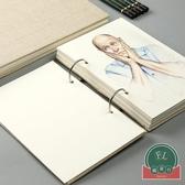 素描本美術生用可拆卸畫畫本水彩本手繪畫紙【福喜行】