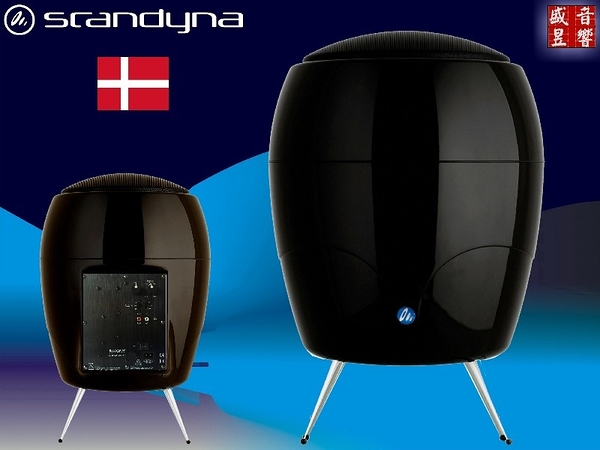 盛昱音響 #丹麥 Scandyna BassStation MKII 超低音喇叭 #現貨