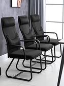 職員會議椅學生宿舍弓形網椅麻將椅子特價電腦椅家用靠背凳TW 【韓語空間】