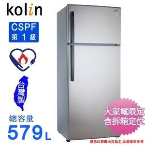 歌林579L變頻雙門電冰箱/燦銀灰 KR-258V02~含拆箱定位