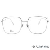 Dior 眼鏡 Stellaire O1 (銀) 人氣熱銷 方框 近視眼鏡 久必大眼鏡