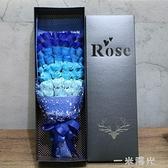 送女朋友七夕禮物51朵玫瑰香皂花束禮盒禮品創意生日情人節送對象  一米陽光