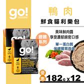 【SofyDOG】go!鮮食利樂貓餐包 豐醬系列 無穀鴨肉182g 12件組