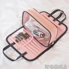 ins網紅化妝包小號便攜韓國簡約大容量化妝盒少女心化妝品收納袋Z 交換禮物YJT