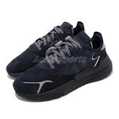 【五折特賣】adidas 休閒鞋 Nite Jogger 藍 黑 男鞋 運動鞋 Boost 中底 復古慢跑鞋 3M反光 【ACS】 EE5858