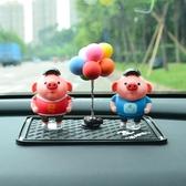 中大碼T恤 高檔汽車擺件可愛男女抖音豬小屁中控臺裝飾氣球車內飾品車載創意