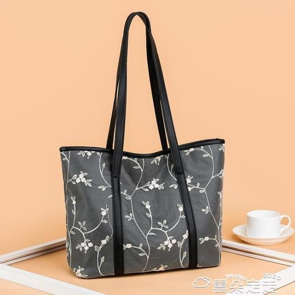 通勤包2021新款女包簡約休閒側背包蕾絲鉤花刺繡手提包潮百搭通勤大包包 雲朵