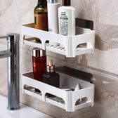 置物架 吸盤浴室置物架壁掛衛浴收納架免打孔廁所置物架衛生間墻面置物架