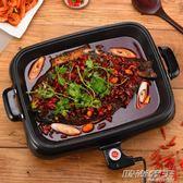 220V烤魚爐紙上烤魚專用鍋分離式商用長方形電烤魚盤諸葛家用紙包魚鍋     時尚教主