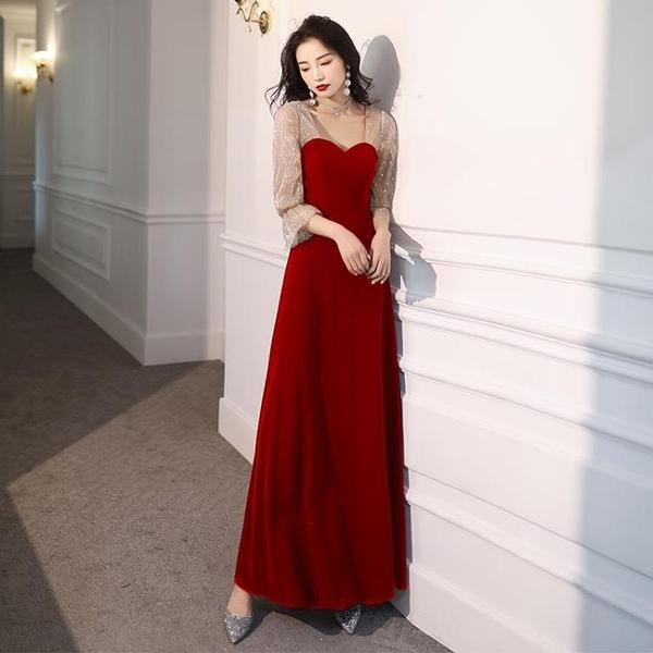 小禮服 晚禮服女2021新款長款平時可穿聚會紅色敬酒服新娘伴娘服氣質顯瘦 夏季新品