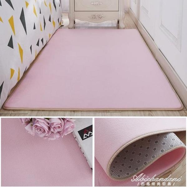 地毯臥室茶幾地毯臥室滿鋪可愛女生臥室床邊毯榻榻米地墊地毯客廳 黛尼時尚精品
