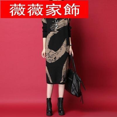 針織連身裙 秋冬季新款2021內搭打底長裙寬鬆顯瘦毛衣裙中長款過膝針織連衣裙 薇薇