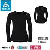 【速捷戶外】瑞士ODLO 155161 X-WARM 加強保暖型銀離子圓領排汗內衣 - 女圓領 黑