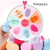韓國 第三代 Varpsys 美妝蛋粉撲(附盒) 水滴型 葫蘆型 美妝蛋 彩妝蛋 粉撲 化妝 海綿 美妝小物