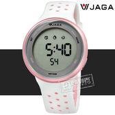 JAGA 捷卡 / M1185-DG / 電子運動 計時鬧鈴 冷光照明 防水100M 透氣矽膠手錶 白粉色 43mm