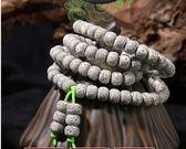 星月菩提子108顆高密佛珠原籽正月男女手鍊