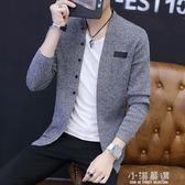 2019春秋新款男士毛衣外穿針織開衫韓版修身薄款潮流毛線衣外套男『小淇嚴選』