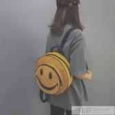 小雙肩背包女2020新款潮韓版百搭學生港風時尚仙女包包女 韓慕精品