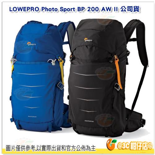 附雨罩 Lowepro Photo Sport BP 200 AW II 運動攝影家 公司貨 相機包 雙肩 後背 攝影包