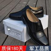 07b男士皮質校尉軍官皮鞋士官制式三接頭皮鞋07A正裝皮鞋