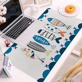 韓式云紋魚繫列游戲鍵盤墊辦公滑鼠墊寫字台墊鎖邊超大加厚 igo 樂芙美鞋