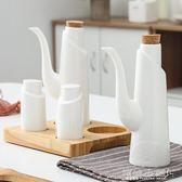 油壺  調味瓶罐套裝創意家用廚房放胡椒瓶油瓶辣椒罐醋瓶 傾城小鋪