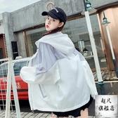 防曬衣 透氣防曬衣女2020款網紅外套薄款百搭透氣很仙的cec超火-免運直出