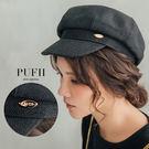 PUFII-帽子 尼龍貝蕾帽-0418 現+預 春【CP16529】