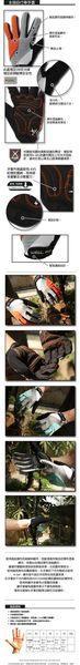 【速捷戶外】WELL FIT 威飛客 全指自行車手套(橘), 自行車專用手套