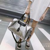 旅行袋 旅行包女手提帆布大容量短途女旅游行李袋斜挎包運動健身韓版潮牌T
