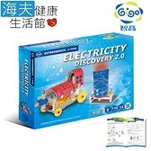 【海夫健康生活館】Gigo智高 創新科技系列 電學探索組2.0(7059R-CN)
