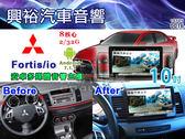 【專車專款】07~16年 三菱Fortis/io 專用10吋觸控螢幕安卓多媒體主機*藍芽+導航+安卓*無碟8核心