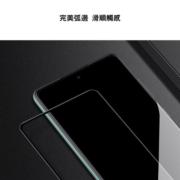 A52 A32 5G 三星滿版 曲面邊 玻璃貼 黑邊 保護貼 A80 A42 A50 A51 A52 A59 A60
