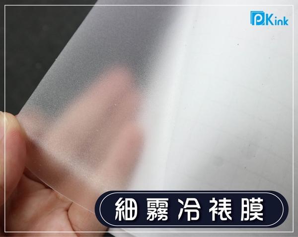 PKINK-細霧冷裱膜37吋45米 1入(大圖輸出紙張 印表機 耗材 捲筒 婚紗攝影 活動展覽)