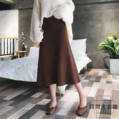針織半身裙子女韓版中長款高腰毛線A字裙大碼【時尚大衣櫥】